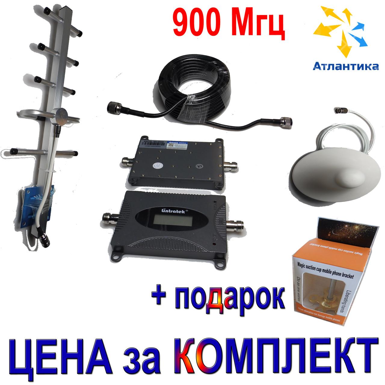 Усилитель Репитер GSM для мобильного ( сотового ) телефона в дом, офис, на дачу Lintratek KW16L-GSM + Подарок