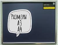 Доска магнитная грифельная темно-серая 20х30см., фото 1