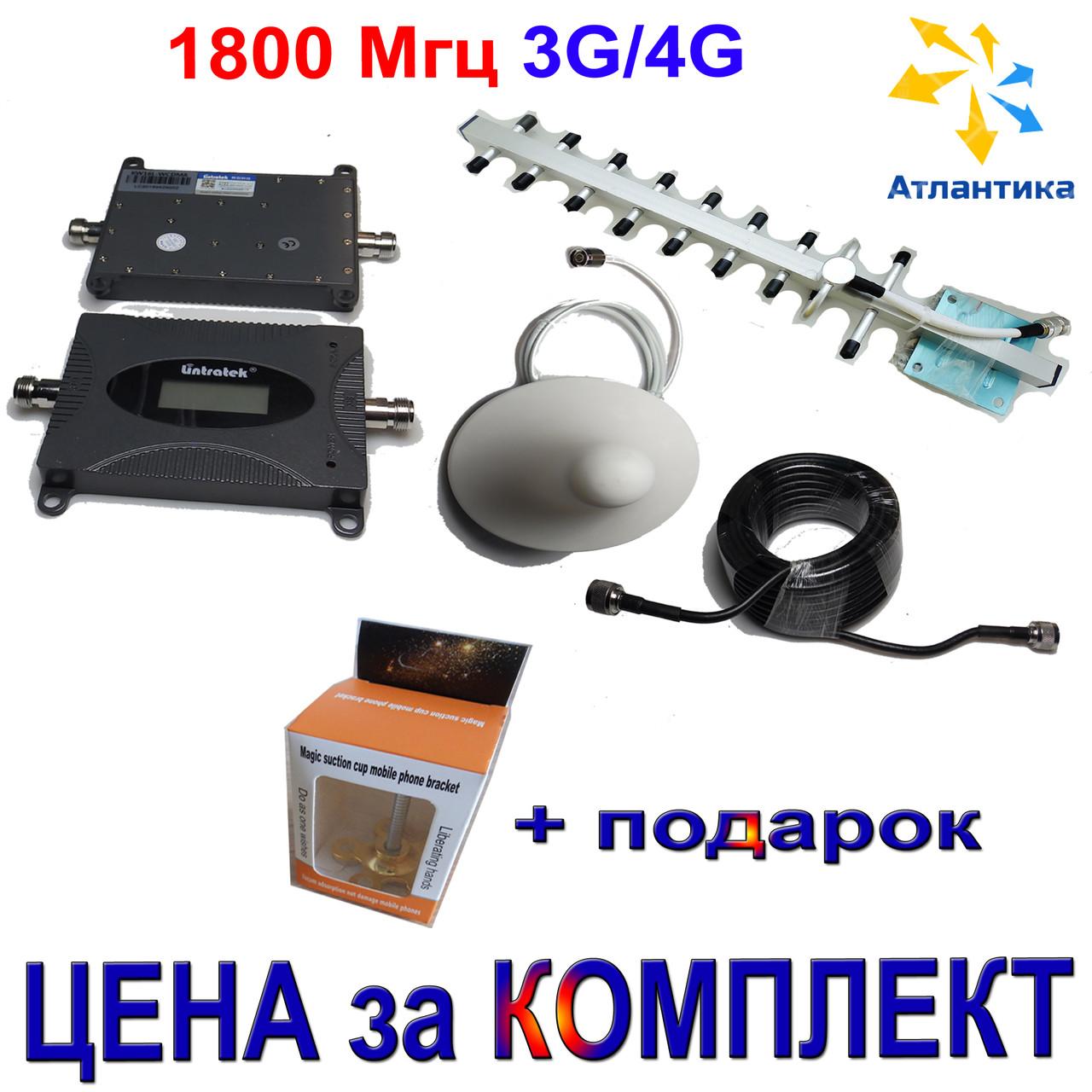 Усилитель GSM репитер 1800MHz сигнала связи для телефона, сети 4g, сотового интернет модема