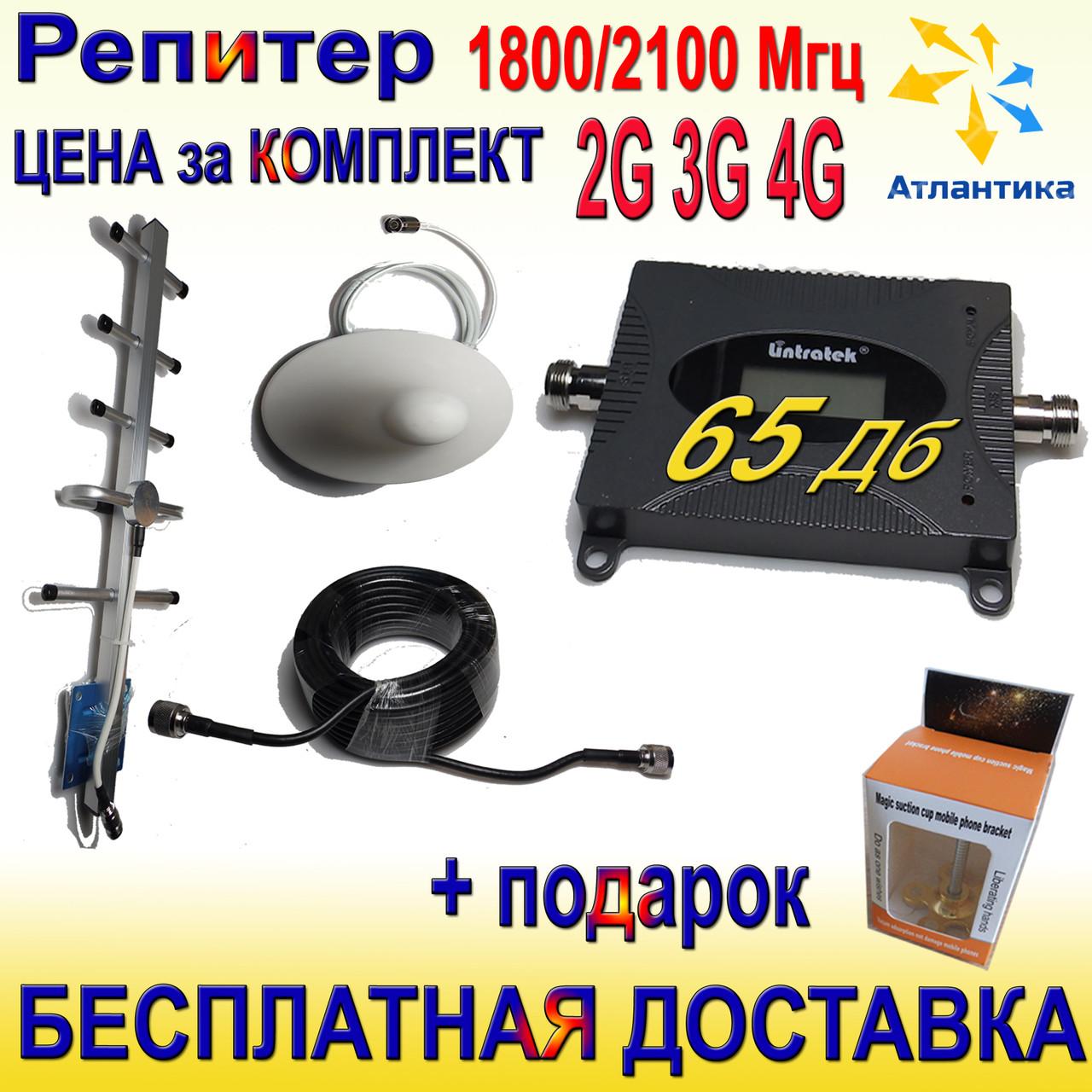 Телефонный усилитель GSM сети Lte, 4G интернета для смартфона. сотового телефона