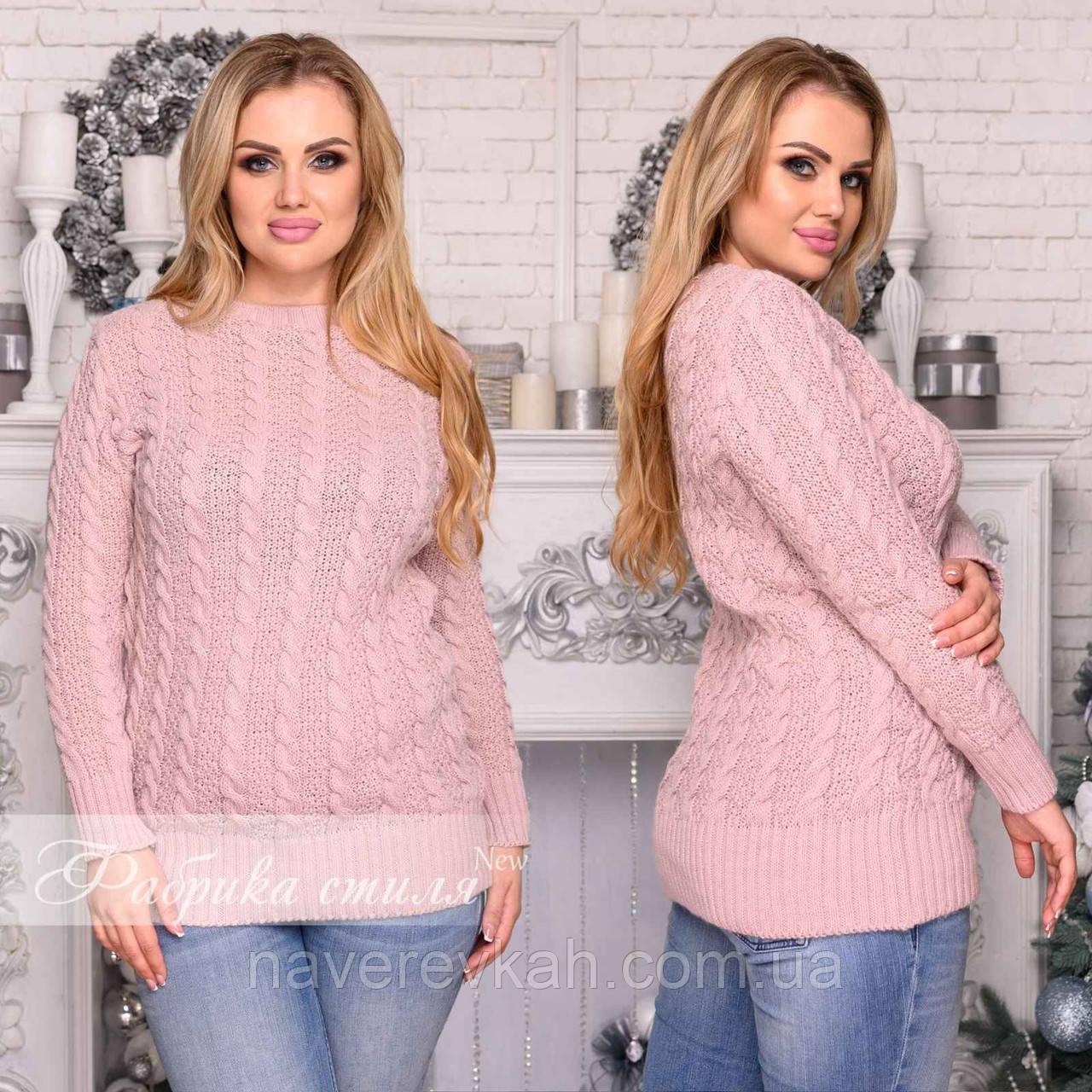 Женский зимний теплый свитер вязка серый пудра темно-синий 48-52