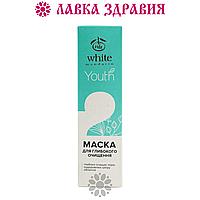 Маска для глубокого очищения Youth, 50 мл, White Mandarin, фото 1