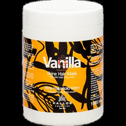Маска kallos vanilla для сухого волосся 1000 мл, фото 2