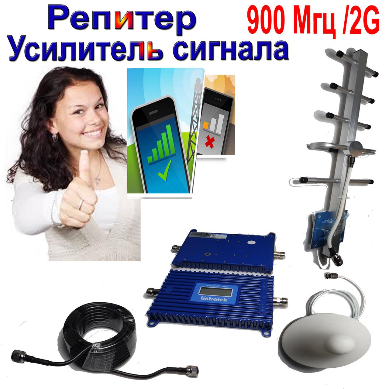 Усилитель GSM сигнала мобильной связи. Усилители для дома, дачи в Запорожье +Скидка +Подарок