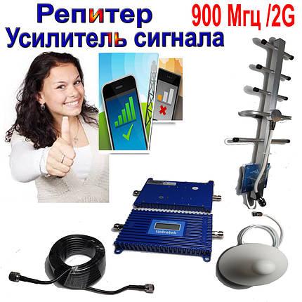 Усилитель GSM сигнала мобильной связи. Усилители для дома, дачи в Запорожье +Скидка +Подарок, фото 2