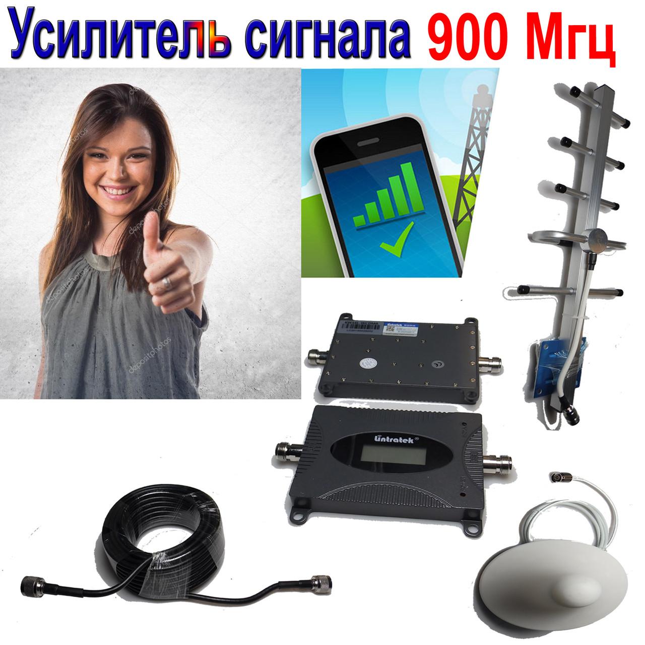 Усилитель сигнала GSM мобильной связи в Харькове. Репитер Repeater Lintratek + Подарок + Скидка