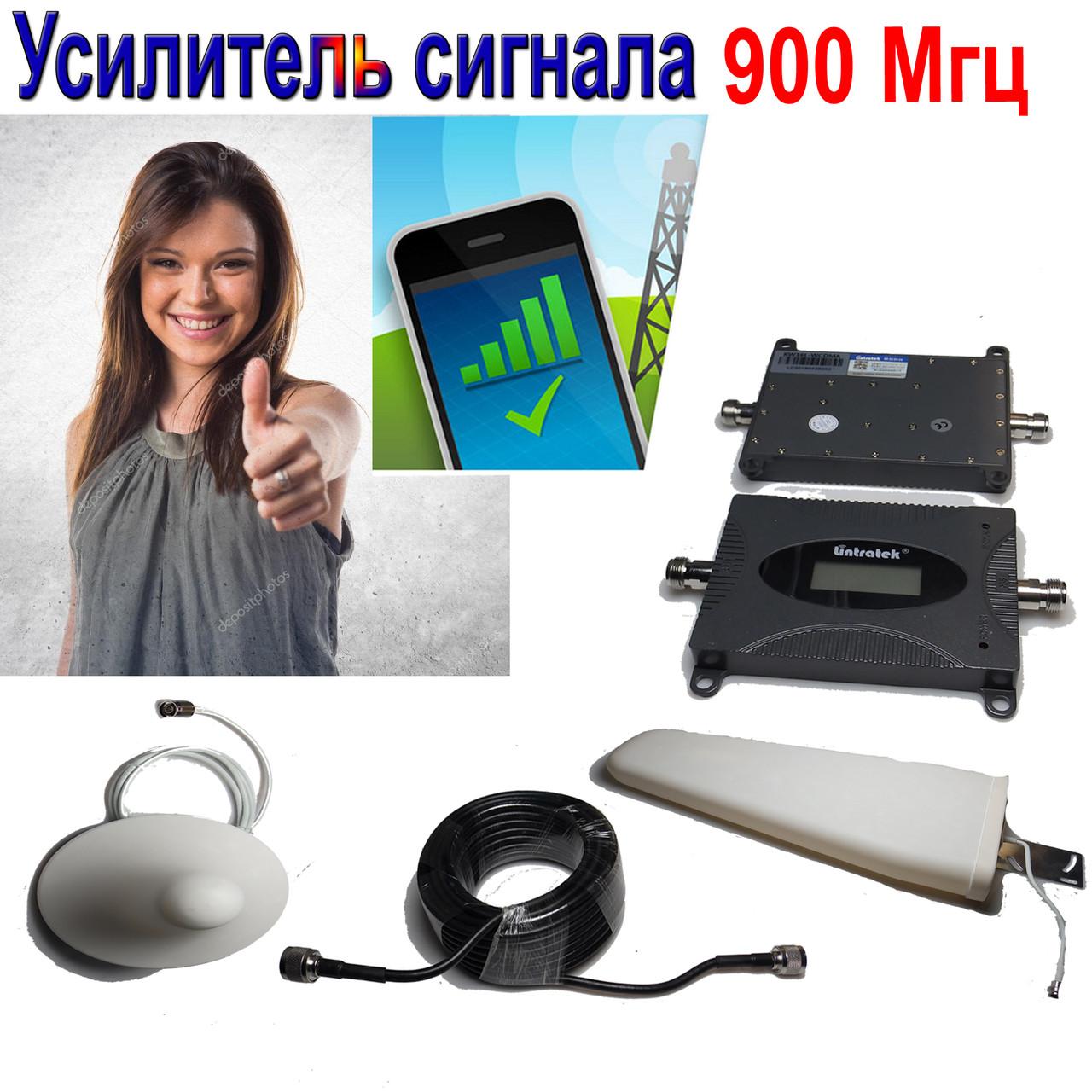Усилитель сотовой связи репитер 900Mhz Lintratek KW16L- GSM - Полньй комплект +Скидка +Подарок