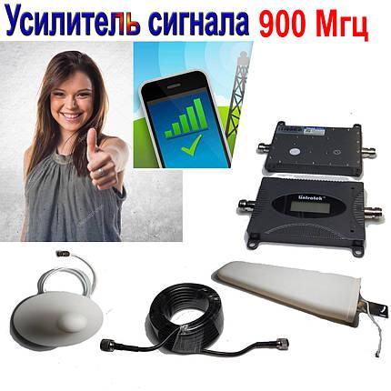 Усилитель сотовой связи репитер 900Mhz Lintratek KW16L- GSM - Полньй комплект +Скидка +Подарок, фото 2