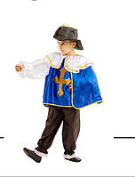 Карнавальный костюм Мушкетёр в синем