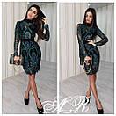 Гипюровое нарядное платье с пайеткой и длинным рукавом 79plt582, фото 4