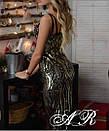Платье из пайетки узорами длиной миди и вырезом декольте с чашками 79plt587, фото 2