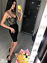Бандажное платье черное с гипюровым верхом на бретелях 76plt604, фото 2