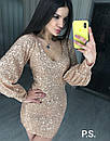 Платье из пайетки с рукавом фонариком и вырезом декольте 76plt605, фото 2