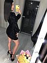 Платье из пайетки с рукавом фонариком и вырезом декольте 76plt605, фото 4