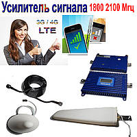 Усилитель сигнала сотовой связи - Репитер сигнала Мобильной связи GSM 900 МГц в Запорожье   +Подарок +Скидка