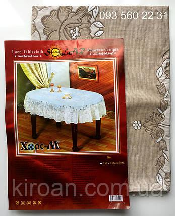 Бежевая виниловая скатерть на овальный стол,размер 135х180 см (цвет - кофе с молоком), фото 2