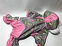 Комбінезон хутро 25 см разм 0 Парасолька рожевий  для собак, фото 2