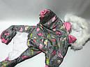 Комбінезон хутро 25 см разм 0 Парасолька рожевий  для собак, фото 3