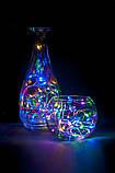 Гирлянда проволока (нить), светящееся украшение для праздника, 2м multicolor, фото 2