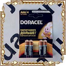 Батарейка Doracel R03 1.5V на планшете (40 шт./уп.)