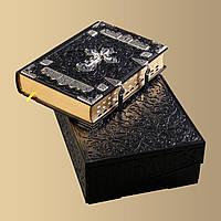 """Библия """"Серебро с сапфирами"""""""