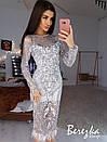 Нарядное платье из сетки с пайеткой и длинным рукавом 68plt628Q, фото 2