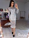 Нарядное платье из сетки с пайеткой и длинным рукавом 68plt628Q, фото 3