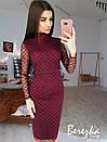 Платье футляр из сетки в ромбик с длинным рукавом 68plt629Q, фото 3