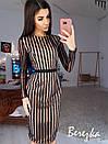 Платье футляр из сетки с пайетками и длинным рукавом 66plt642E, фото 2