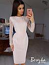 Платье футляр из сетки с пайетками и длинным рукавом 66plt642E, фото 3