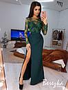 Длинное платье рыбка с кружевным верхом и разрезом на ноге 66plt646E, фото 2