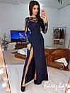 Длинное платье рыбка с кружевным верхом и разрезом на ноге 66plt646E, фото 3