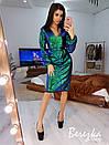 Платье футляр из пайетки с рукавом фонариком и верхом на запах 66plt647E, фото 6