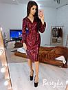 Платье футляр из пайетки с рукавом фонариком и верхом на запах 66plt647E, фото 7