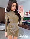 Платье из люрекса с вырезом каплей и асимметричной юбкой на запах 66plt654E, фото 4