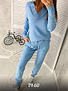 Женский вязаный теплый костюм с кашемиром и с V-вырезом горловины, штаны зауженные 79kos374, фото 3
