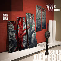 Модульная картина Декор Карпаты красное дерево 120х80см s581, КОД: 1324800