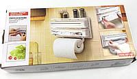 Диспенсер кухонный для бумажных полотенец, пищевой пленки и фольги Triple Paper Dispenser