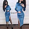 Платье Ткань велюр с люрексом Размер единый 42-44 (13012), фото 2