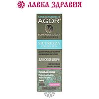 Крем дневной для сухой кожи SICUREZZA, 50 мл, AGOR (зимняя серия)