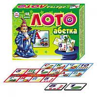 Лото Технок Абетка 48 фишек TOY-11234, КОД: 1279570