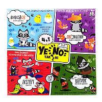 Карточная игра Danko Toys YENOT ДаНетки YEN-02-01U, КОД: 1318342