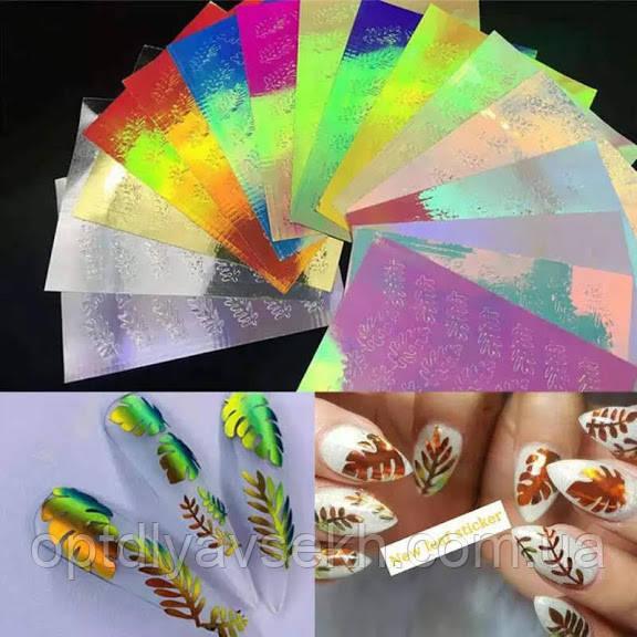 """3D голографические наклейки для ногтей  """"лист"""""""