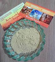 Имбирь молотый, 100 гр