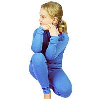 Комплект детского термобелья Radical Skier 152-158 Синий, КОД: 124778