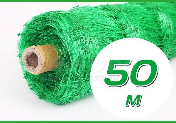 Сетка шпалерная огуречная (1,7х50м) Agreen