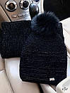 Теплая женская шапка на флисе с бубоном и снудом 78gol210, фото 2
