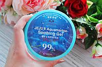 Гель для лица и тела JEJU 8 Aquamarine Soothing Gel (Аквамарин)
