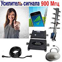 Усилитель Репитер GSM для мобильного ( сотового ) телефона в Запорожье + Подарок +Скидка