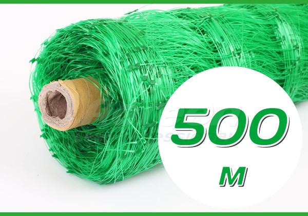 Сетка шпалерная огуречная (1,7х500м) Agreen